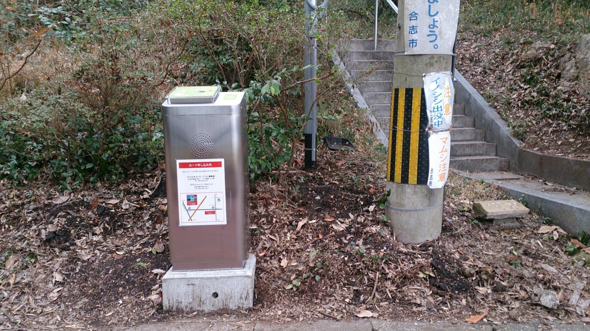 弁天山コース_170112_0063