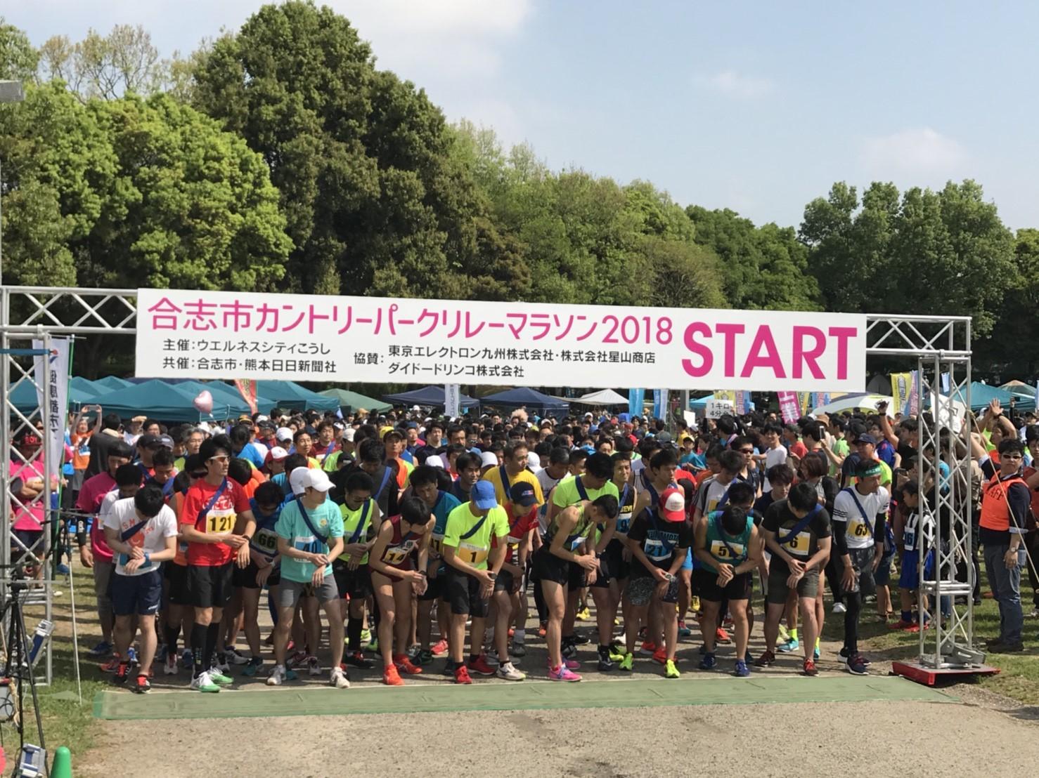 2018リレーマラソン_180424_0138