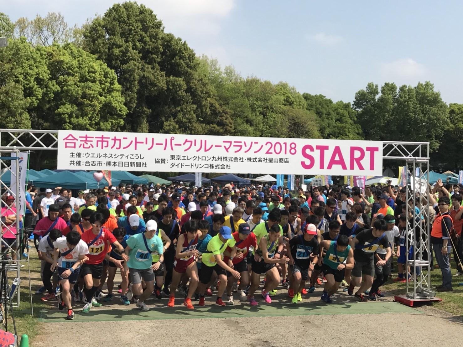 2018リレーマラソン_180424_0139