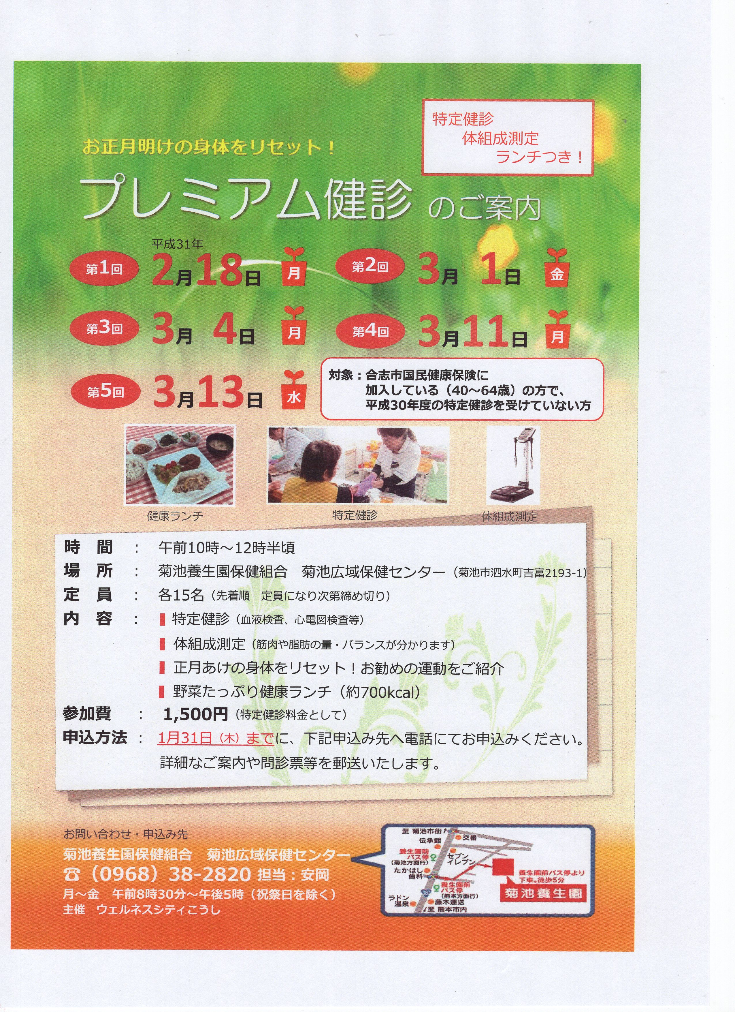 pdf207