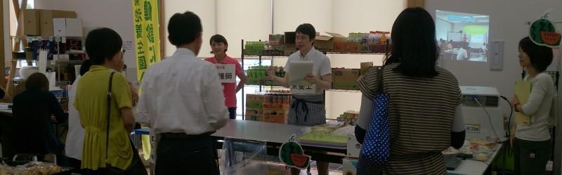 第二回お野菜プロジェクト_170712_0007