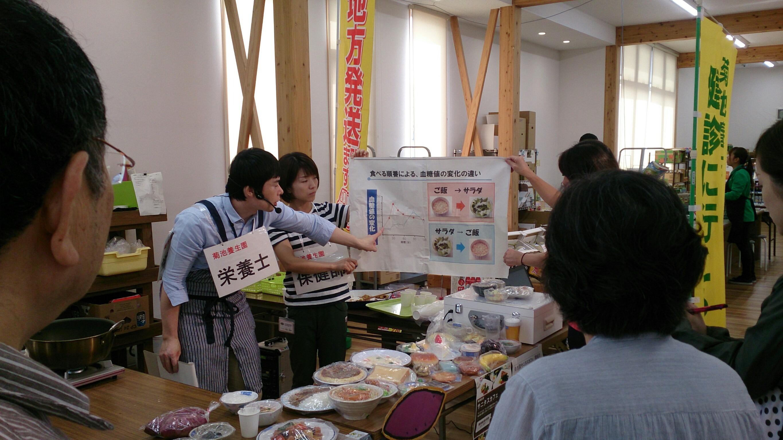 第三回お野菜プロジェクト_170920_0017