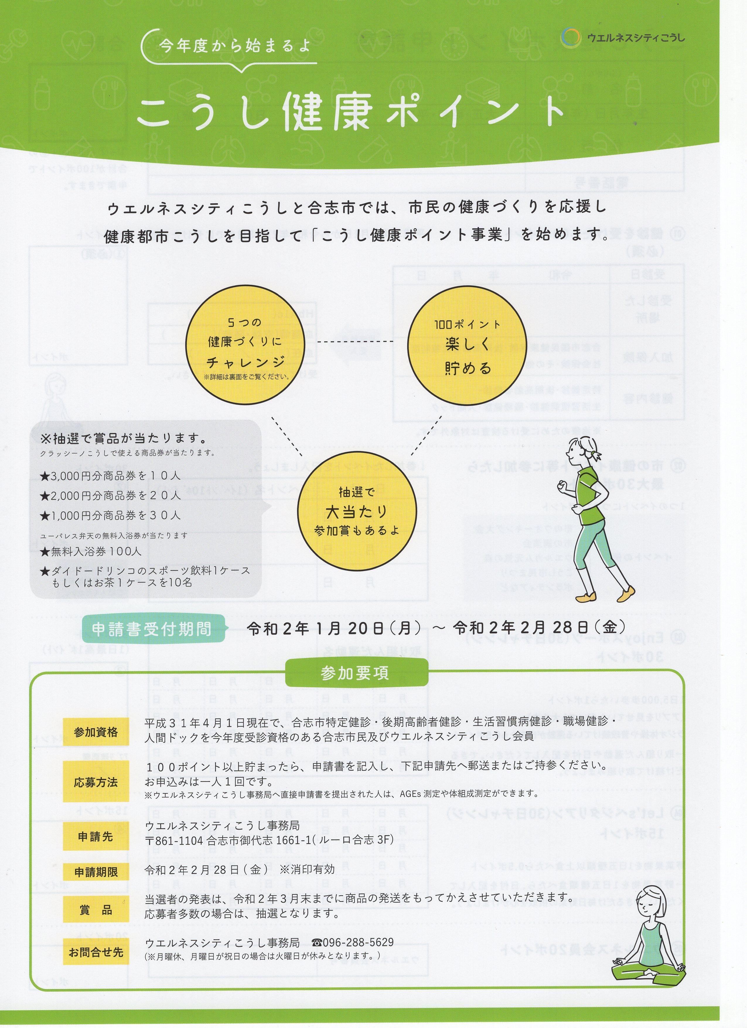 pdf301